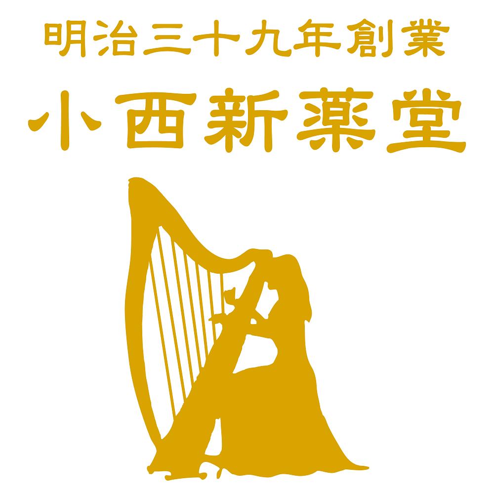 小西新薬堂店主のハープ演奏シルエット