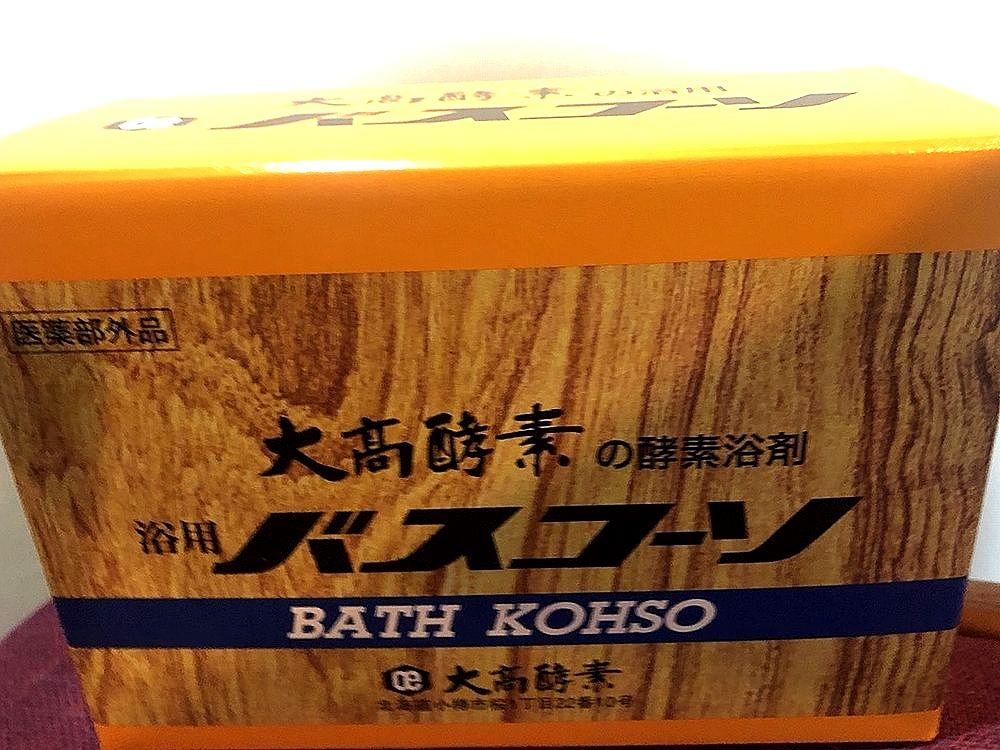 酵素浴剤バスコーソ