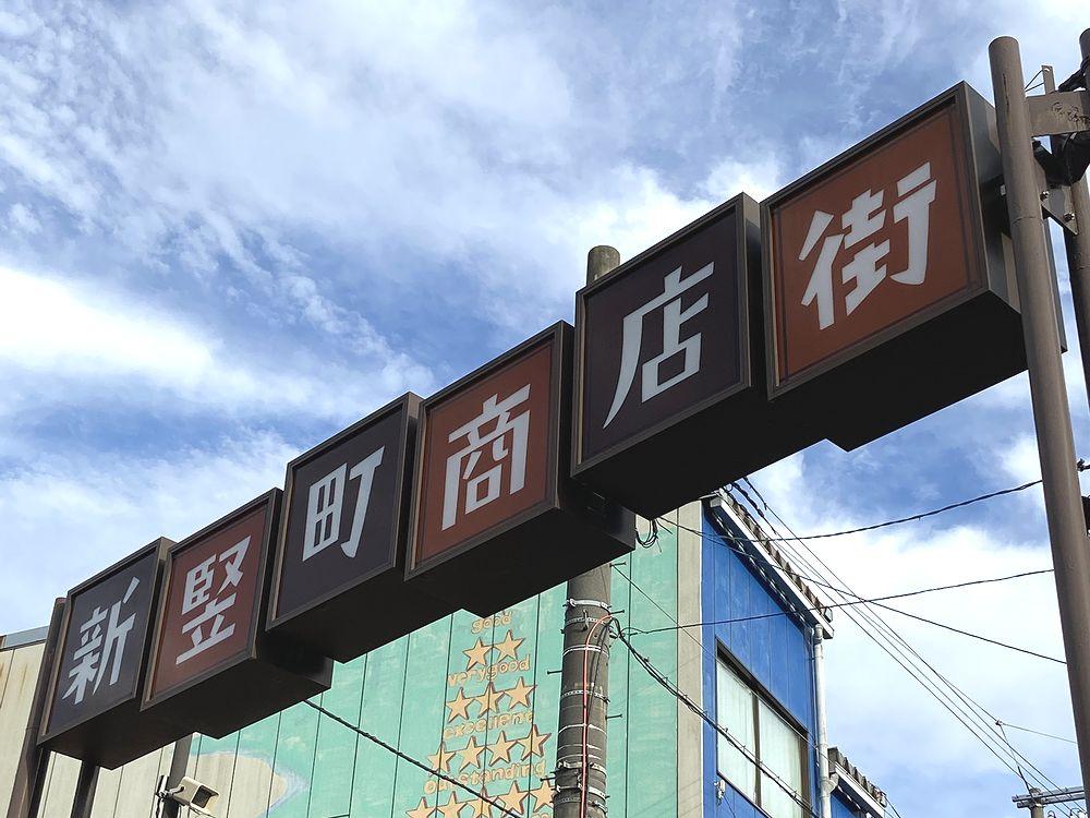 新竪町通りのゲート